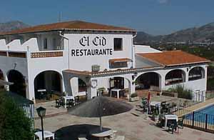 el-cid-bowling-club-view El Cid