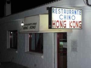 Hong-Kong-Restaurante CHINO HONG KONG