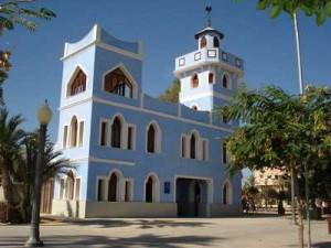 La-Hoya-Civic-Centre Local Towns near Alicante