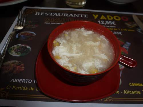 Yadoo Chicken Soup