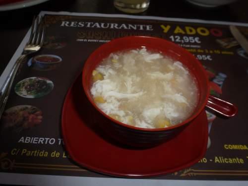Yadoo Chicken Soup Yadoo Restaurant