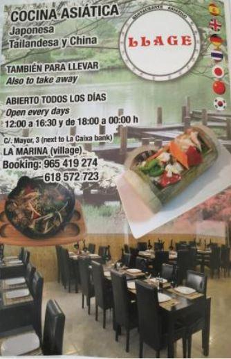 LLAGE Asiatico Restaurante