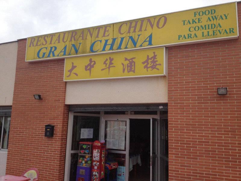 Gran China Chinese Restaurant-La-Marina