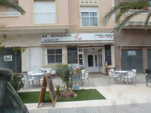 Fan Asian Restaurant La Marina