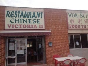Victoria 11 Victoria 11 Chinese Restaurant