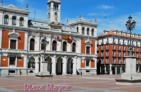 Valladolidp Plaza